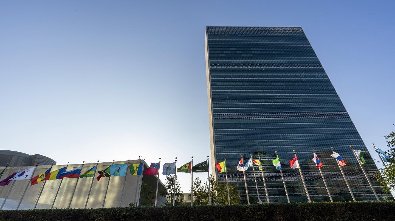 u.n. human rights committe